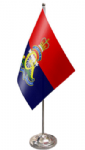 Royal Artillery Regiment Desk / Table Flag with chrome stand and base
